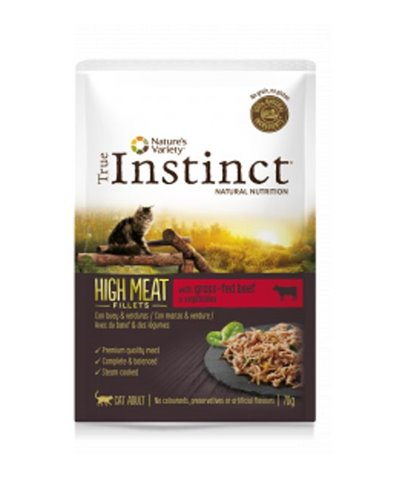 WIC HM POUCH AD BEEF